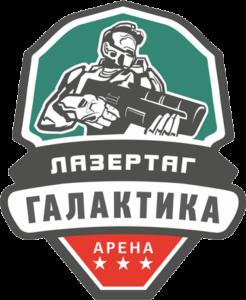 Лазертаг Галактика Екатеринбург